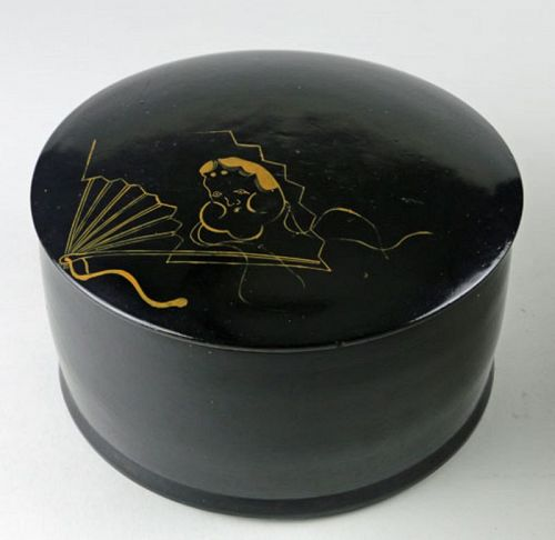 Japanese Lacquered Rice Caddy