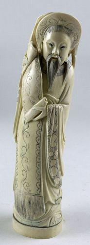 Chinese Ivory Scholar Figure