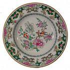 Minton Porcelain Bowl