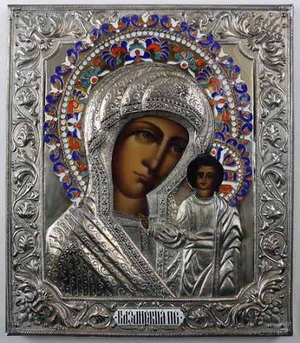 Orthodox Icon Theotokos of Kazan