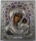Orthodox Icon Theotokos of Kazan