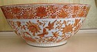 Chinese Export Porcelain Punch Bowl, c. 1820
