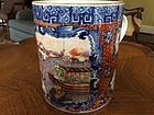 Chinese Export Porcelain Imperial Famille Rose Mug, c. 1820-50