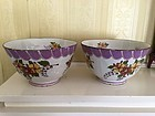 Pair of 18th Century Dutch Delft Pottery Polychrome Bowls, c. 1770