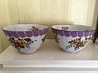 Pair of 18th Century Dutch Delft Pottery Polychrome Bowls, c. 1770