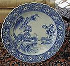 Japanese Arita Blue & White Porcelain Charger, c. 1870