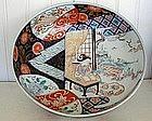 Japanese Imari Porcelain Bowl, c. 1870
