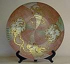 Japanese Imari Porcelain Charger, c. 1870