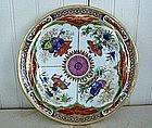 English Chamberlain Worcester Plate, c. 1785