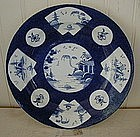 English Blue and White Bow Plate, c. 1765