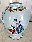 Chinese Export Porcelain Tea Poy, c. 1770