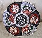 Japanese Imari Porcelain Scalloped Dish, c. 1880