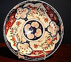 Japanese Imari Porcelain Plate, c. 1880