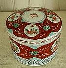 Japanese Porcelain Imari Covered Round Box, c. 1900