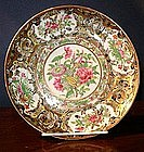 Chinese Export Porcelain Famille Rose Plate, c. 1840