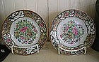 Pair of Chinese Export Porcelain Dishes, c. 1840