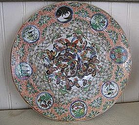 Chinese Export Porcelain Plate, c. 1840