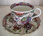 English Worcester Porcelain Cup and Saucer, c. 1765