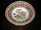 Chinese Export Porcelain Famille Rose Plate, c. 1850