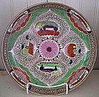 English Chamberlains Worcester Porcelain Deep Dish