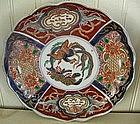 Japanese Imari Porcelain Scalloped Rim Plate, c. 1870