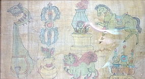 MONGOLIAN PAINTING ON SILK