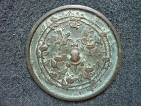 SOLD JAPANESE BRONZE MIRROR