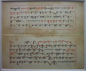 TIBETAN MUSIC MANUSCRIPTS