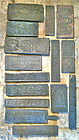 COLLECTION 15 TIBETAN  WOODBLOCKS PART 1