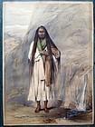 INDIAN Emily Eden portrait 1844