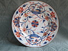 Chinese Imari export plate 1st half 18th century