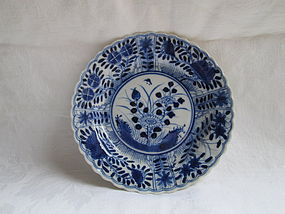 Kangxi blue and white porcelain saucer dish c.1720