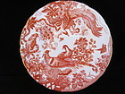 """Red Aves"" by Royal Crown Derby Small Plate"