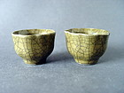 A rare pair of Guan type Ming Chenghua Minyao cups