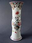 A Qing Dyn. Yongzheng Period Gu shaped beaker vase