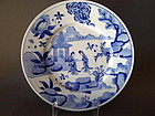 An Imperial Kangxi mark and period dish