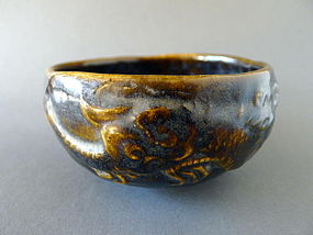 A nice marked Japanese Temmoku glazed Dragon bowl