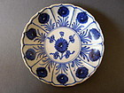 A absolutely lovely  Kangxi blue & white aster dish