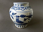 A Ming Dynasty Wanli period blue and white jar.