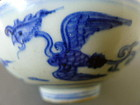 A very good  marked Ming Jiajing Phoenix bowl