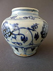 A rare Ming Dynasty Yongle Period blue and white jar