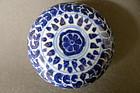 A Qianlong covered box with an superb deep cobalt blue