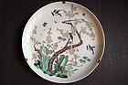 A large famille verte 19th century Kangxi revival plate