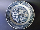 A quite nice, large Ming  Swatow blue and white Dish