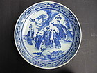 A large, top quality blue and white Kangxi marked plate