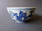 A marked nearly Imperial qual.  Wanli blue & white bowl