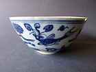 A marked nearly Imp. qual. Ming blue & white fish bowl