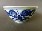 Nice middle  Ming bowl with an superb cobalt blue