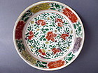 A Kangxi mark & period brightly enameled dish