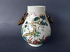 A very beautiful Jiaqing marked  enamel decorated vase